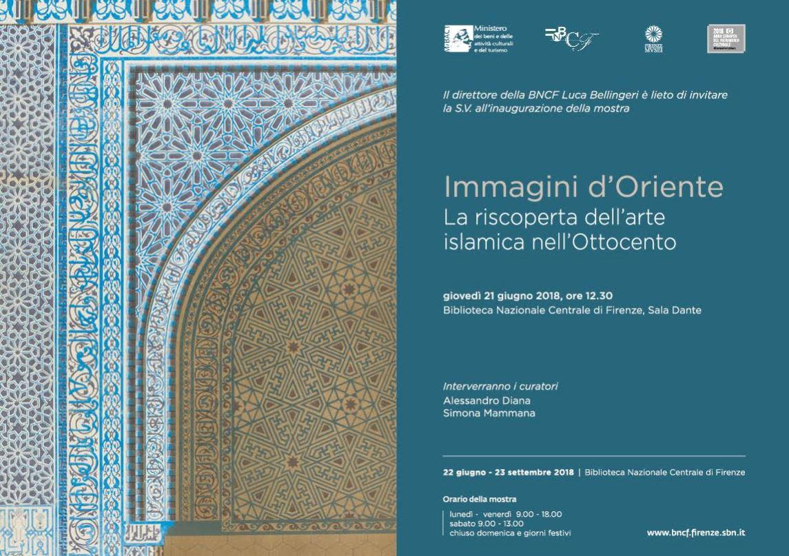 Invito 'Immagini d'Oriente. La riscoperta dell'arte islamica nell'Ottocento'