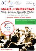 Locandina della Serata di Beneficenza in favore del progetto 'Una Casa a Caldine'