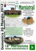 Marniatrial