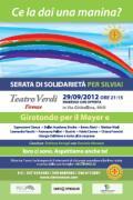 Locandina della serata di solidarietà per Silvia