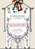 Locandina del IV Gonfalone d'Oro
