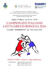 Met bagno a ripoli lotta greco romana i campionati - Judo bagno a ripoli ...