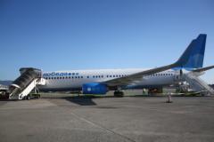 Toscana Aeroporti e Pobeda presentano il nuovo volo Firenze- Mosca (Fonte foto Toscana-Aeroporti)
