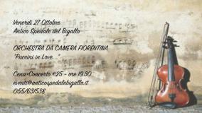 Puccini in Love al Bigallo