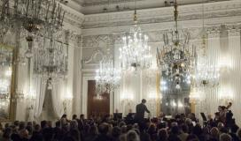 Concerto in Sala Bianca