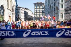 Guarda Firenze 2018, diventa anche competitiva