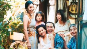 Immagine film Un affare di famiglia (FonteFotoCentroPecci)