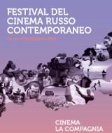 Festival del cinema russo contemporaneo