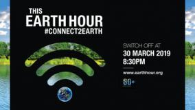 Logo Ora della Terra