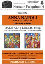 Mostra AnnaNapoliFornacePasquinucci