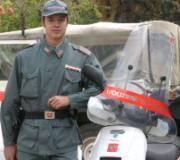 Agente della Polizia provinciale