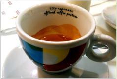 Tazzina di caffè (foto archivio Antonello Serino)