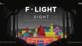 F-Light Sight